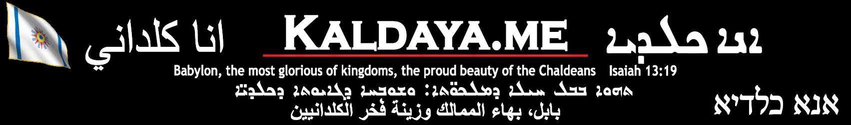 Kaldaya.me