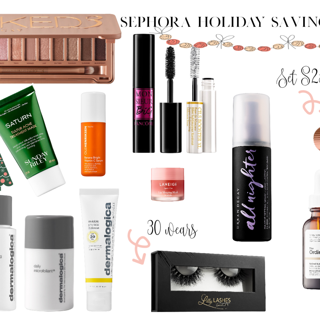 SEPHORA HOLIDAY SAVINGS EVENT