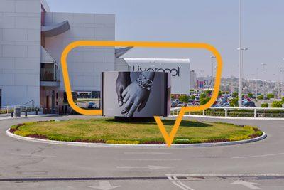 Publicidad en Galerías Atizapan, publicidad en Glorieta