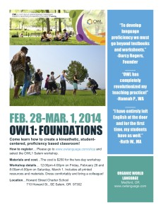 Howard Street OWL 1 Workshop