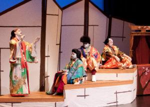 The Golden Samurai Production Photo