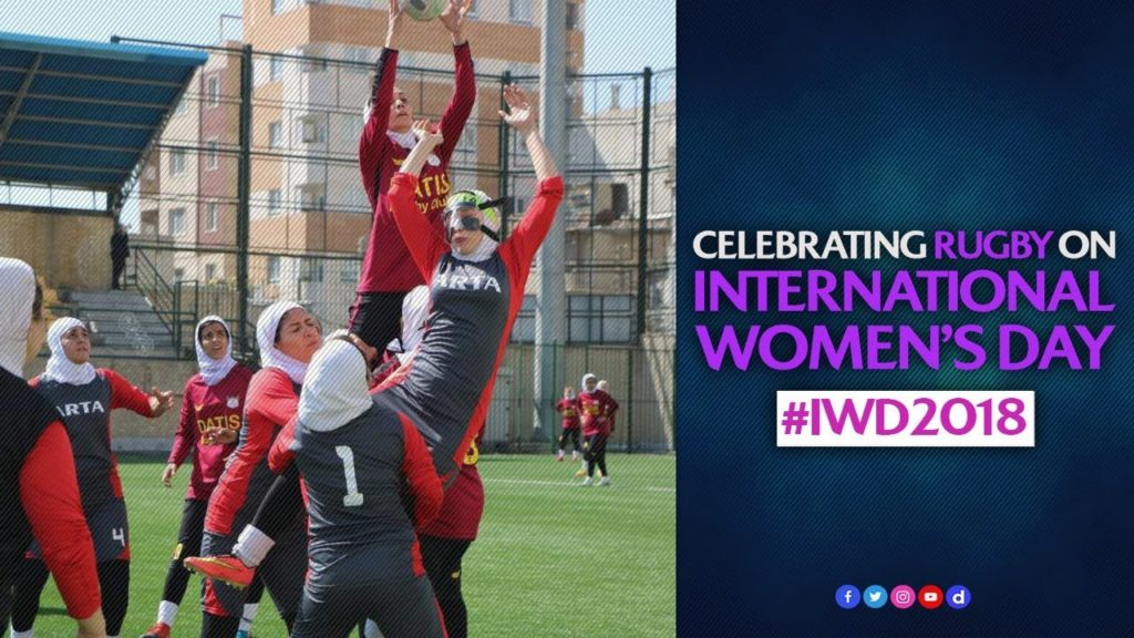 Celebrating women's rugby | #MyRugbyMoment