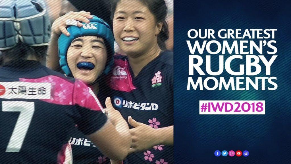 International Women's Day 2018 | Celebrating women in rugby