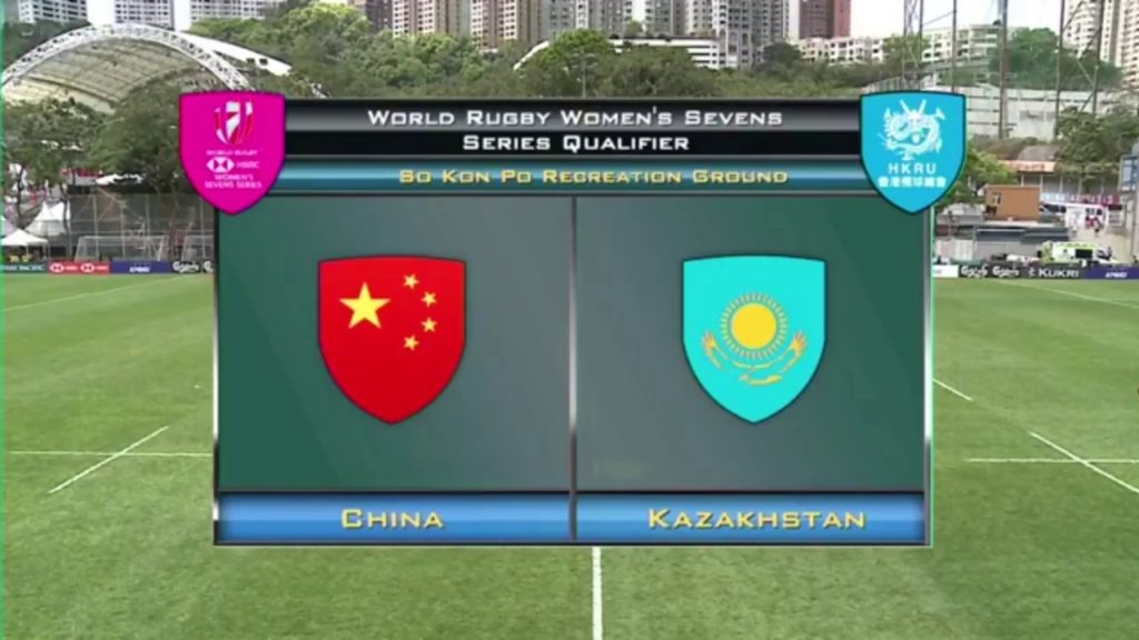 China Vs Kazakhstan  Hong Kong Sevens 2018