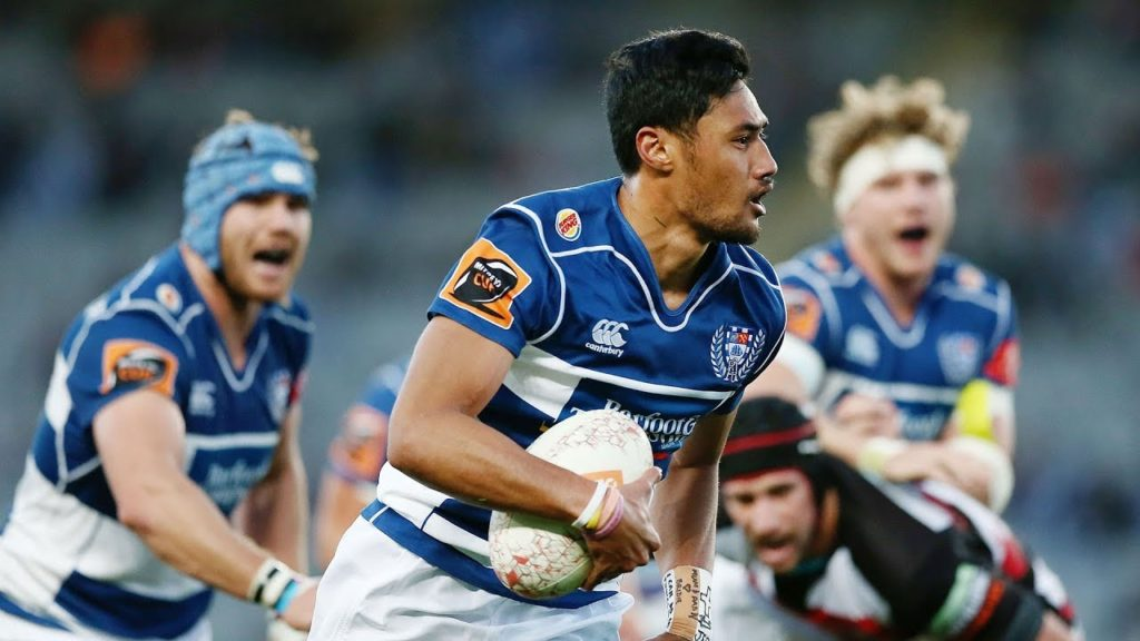 ROUND 1 HIGHLIGHTS: Auckland v Counties Manukau 2018