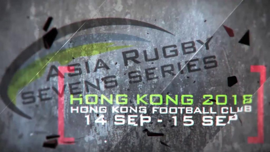 Asia Rugby Sevens Series 2018 Round 1 Hong Kong