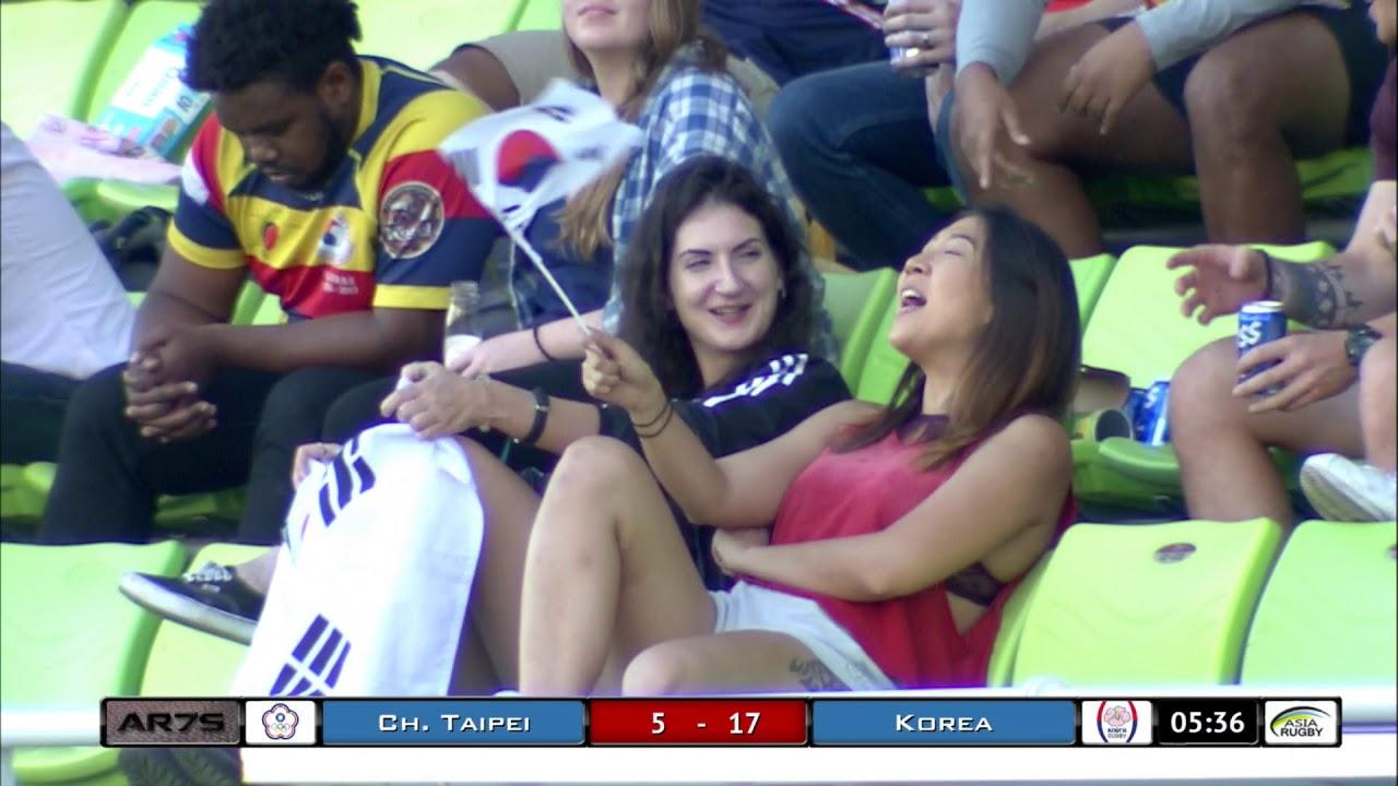 Chinese Taipei vs Korea - Asia Rugby Sevens Series 2018 - Korea Day 1
