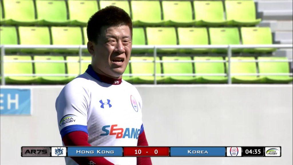 Hong kong vs Korea – Asia Rugby Sevens Sereies 2018 – Korea Day 1