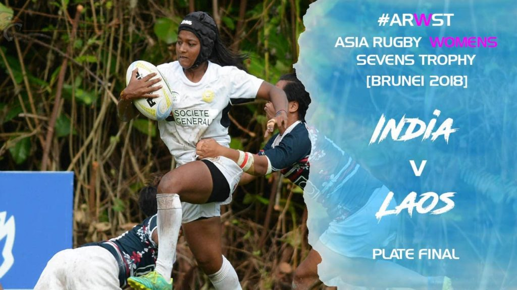 Asia Rugby Women's Sevens Trophy India V Indonesia  Plate Final