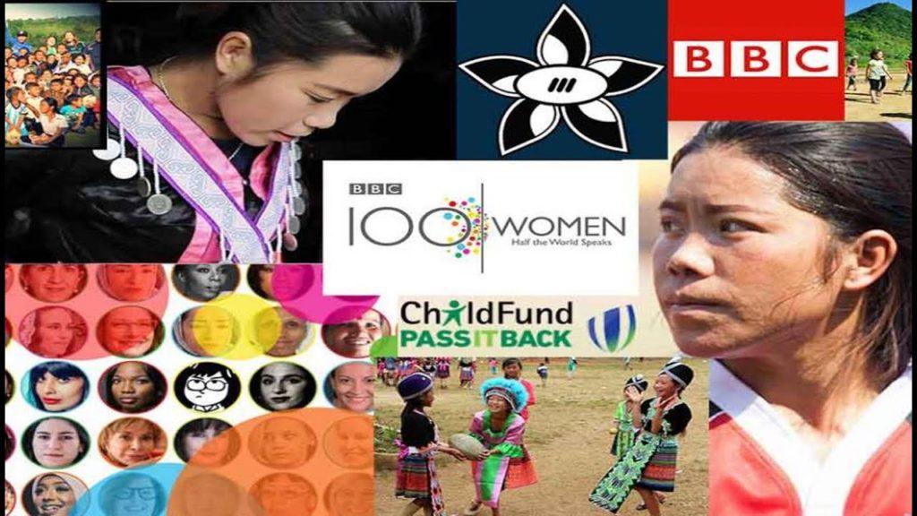 Lao Khang's story : BBC's 100 Women of 2018,