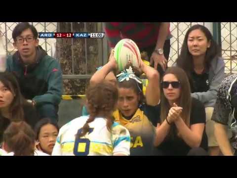 Kazakhstan V Argentina  – Hong Kong Sevens