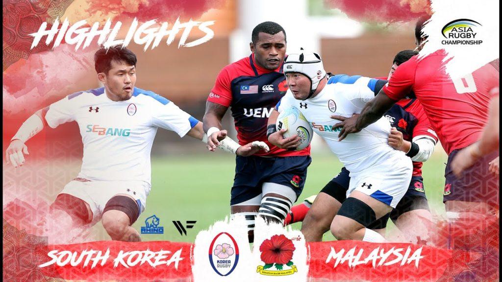 Korea v Malaysia highlights: ARC