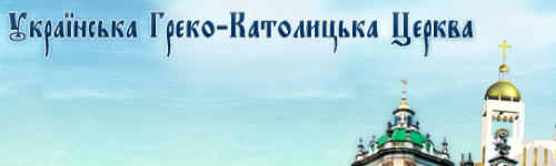 Official Website of the Ukrainian Greek-Catholic Church