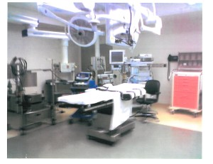 Cardiac Operating Room Good Samaritan Hospital New York