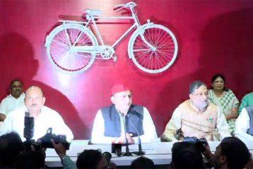 ghura ram joins sp
