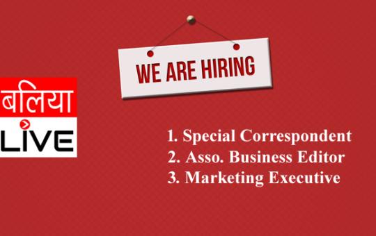 ballia live jobs vacancy