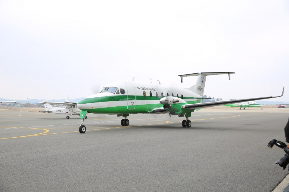 Tracing South Korea's Fine Dust Problem using a Modified Beechcraft 1900D