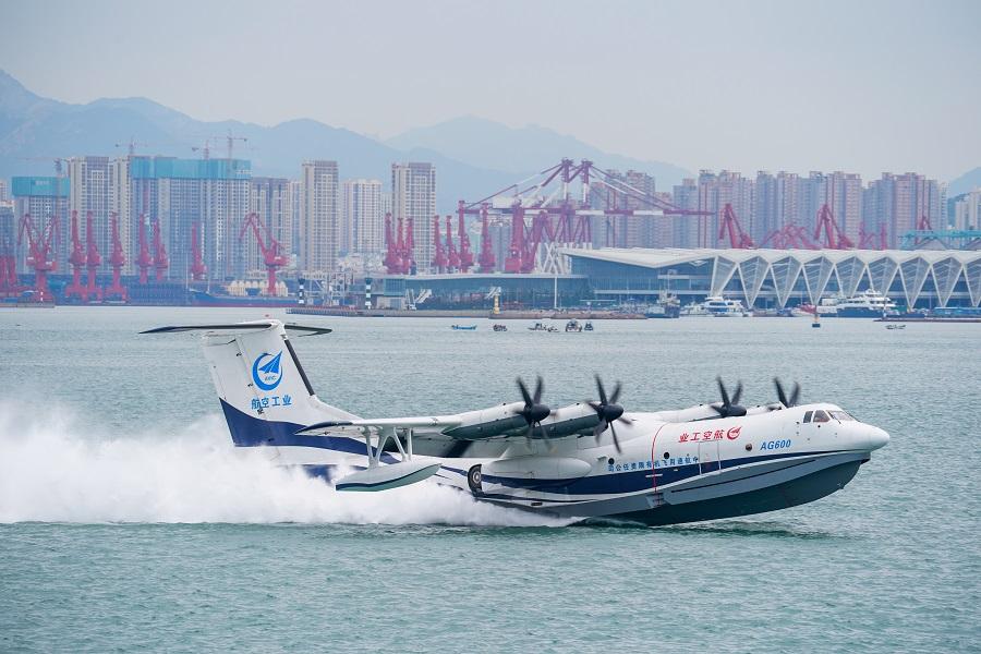 First Sea-based Test Flight for AVIC AG600 Seaplane