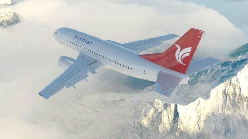 Bakhtar Afghan Airlines Restarting as Afghanistan's Domestic Airline