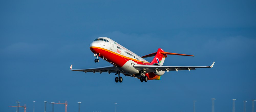 China Express Buying 50 ARJ21s, Major Boost To Chinese Aircraft Industry