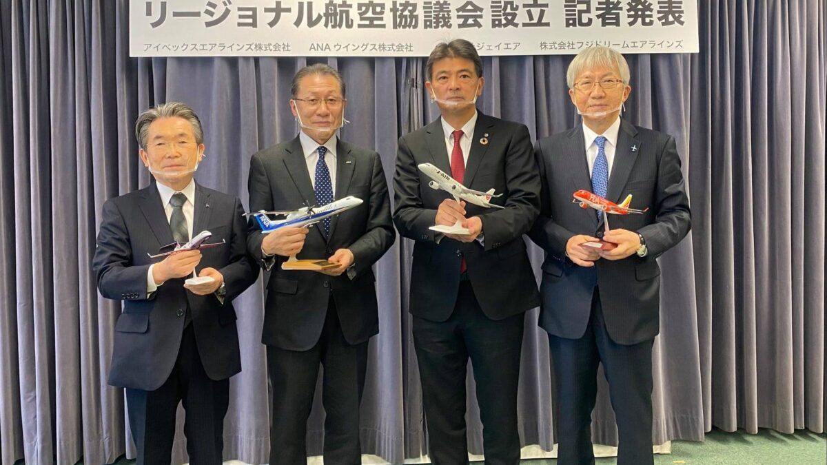 Japanese Regional Carriers Form Regional Aviation Council