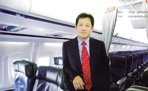 OBITUARY: Udom Tantiprasongchai, founder of Orient Thai Airlines, dies aged 66