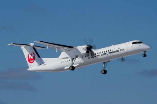 Japan's State Of Emergency Leads Domestic Airlines To Slash Services