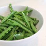 Herbed Sugar Snap Peas