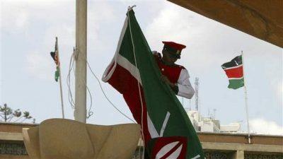 kenya_flag001_16x9