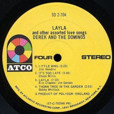 layla vinyl
