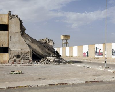 Abu Salim prison, Libya