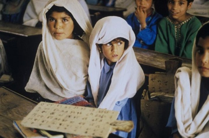 Bribery – The Curse on Education in Pakistan