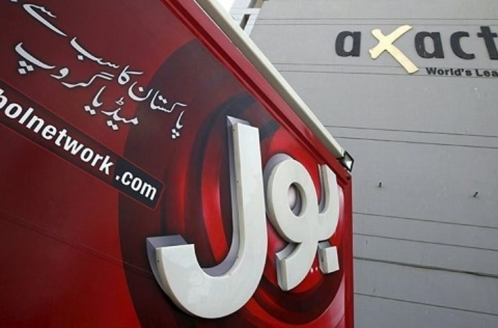 Axact and Bol: Damaging the reputation and minds of Pakistan