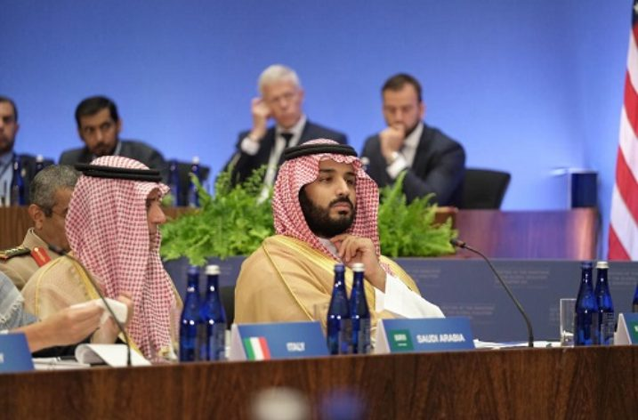 Attempting To Consolidate Power: Analyzing Mohammad Bin Salman's Policies In Saudi Arabia