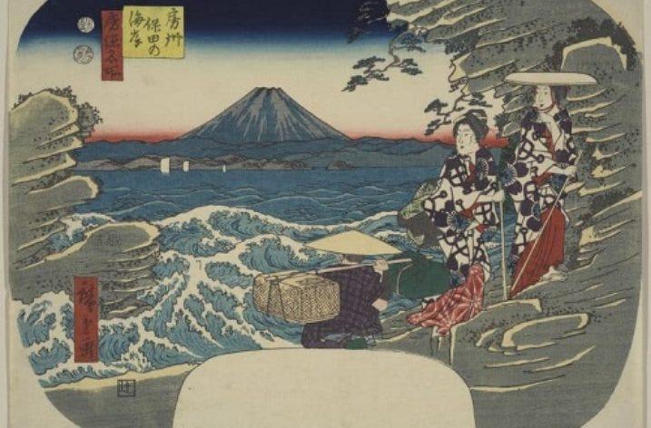 Hiroshige: Visioni dal Giappone