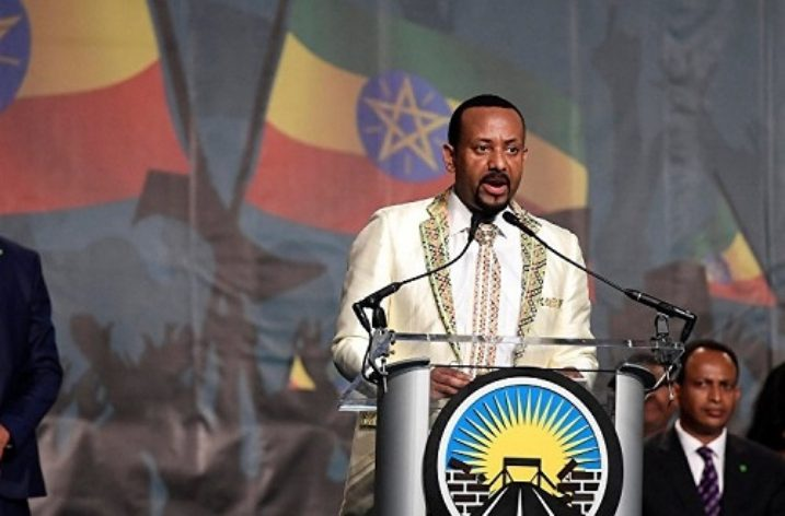 Ethiopia: Adding Insult to Injury