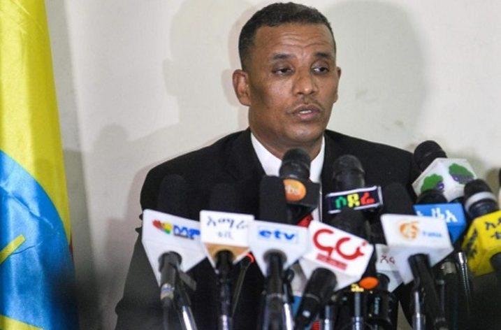 Ethiopia: Exposing Atrocities
