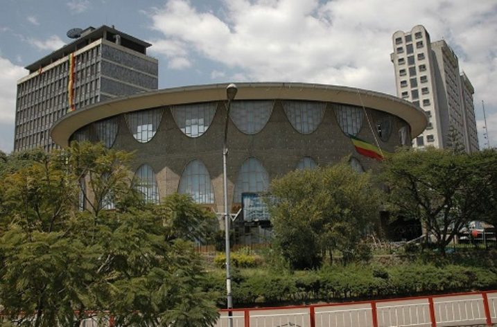 The Need for Banking Sector Reform in Ethiopia