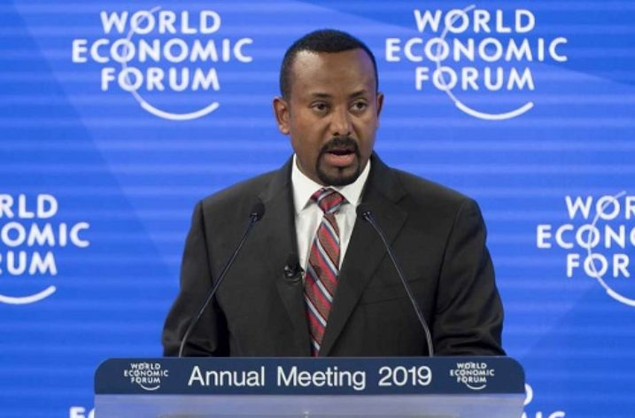 Ethiopia: Accretion's tripod
