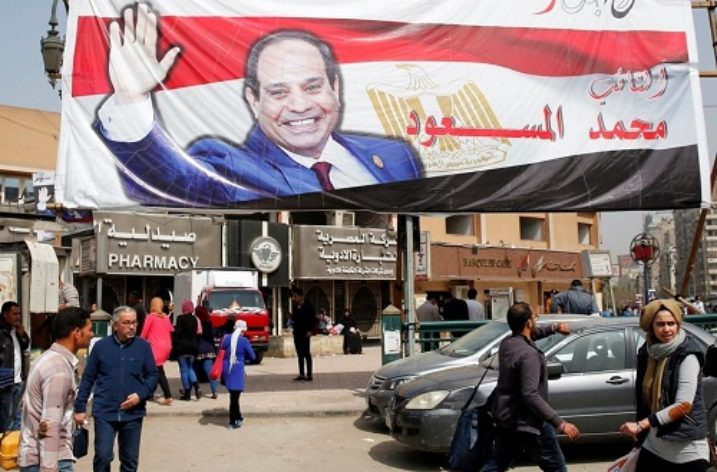 Vote Like An Egyptian