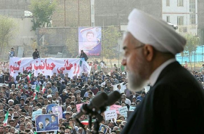 What is the U.S. endgame in Iran?