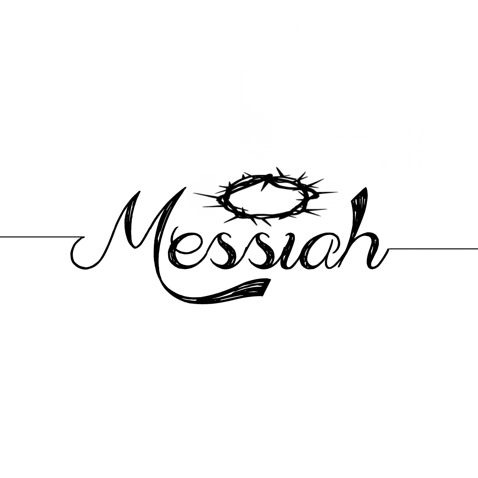 12.21.14 Amazing Messiah: The Present of Presence