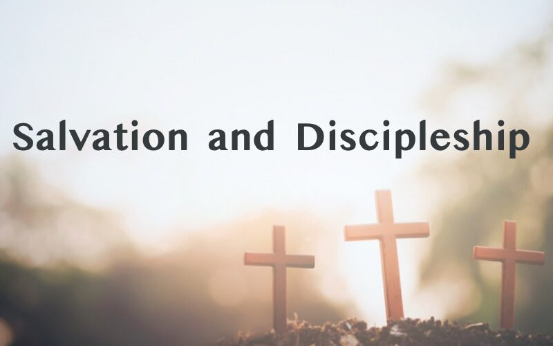 Are you a Disciple of Christ?  How do you know?