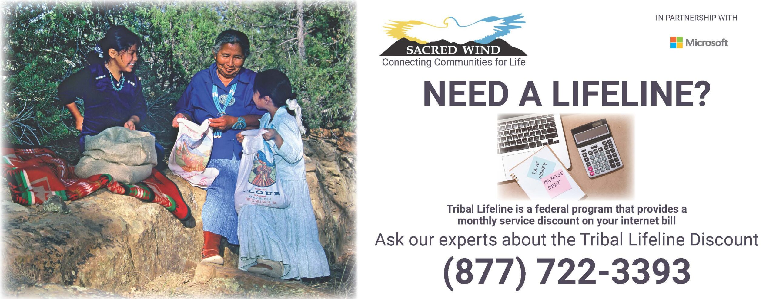 Sacred-Wind-Tribal-Lifeline-Handout.4.25x11.11.14.19_Page_1-1