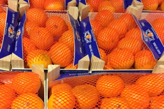 Blog_Last_Minute_Gifts_Clementines