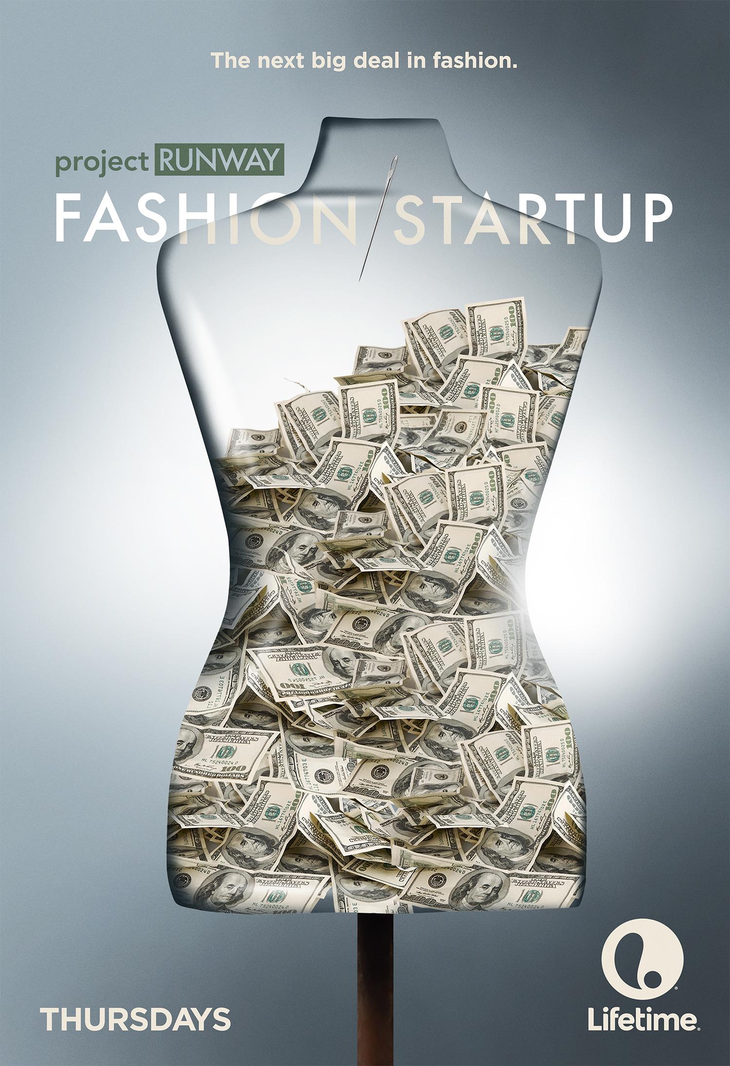 fashion_startup_finish