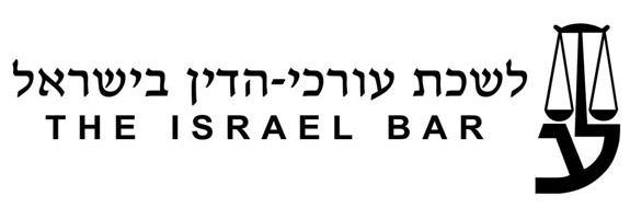 Israel Bar Association