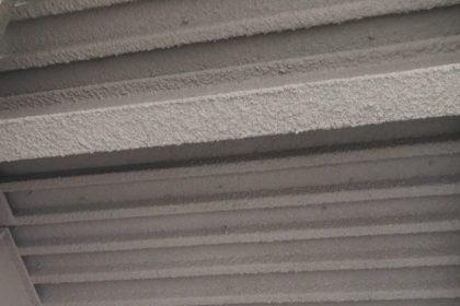 fire barrier insulation