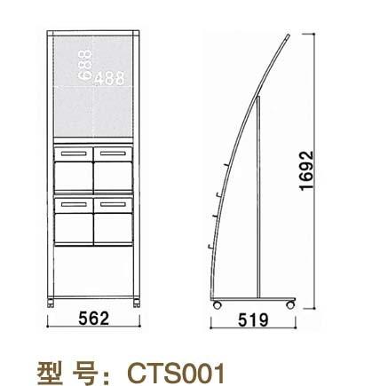CTS001-1