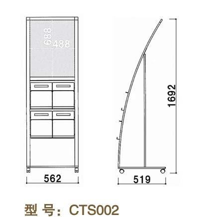 CTS002-1